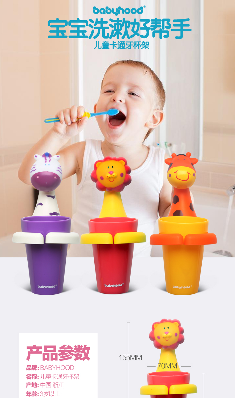 Pigeon Childrens Toothbrush Baby Toddler 3 Training Lesson Tooth Brush Step Technical