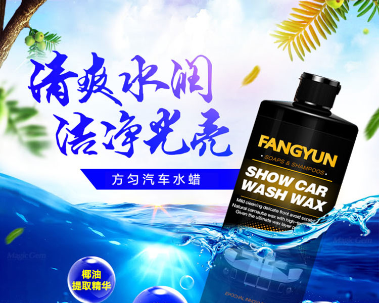 FANGYUN Car Car Wash Liquid Water Car Wash Foam Cleaning Agent Car - Show car cleaning products