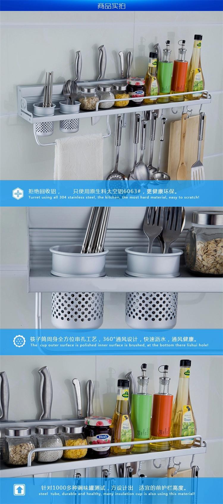 Lianyi [free punching] thickening kitchen racks seasoning storage ...
