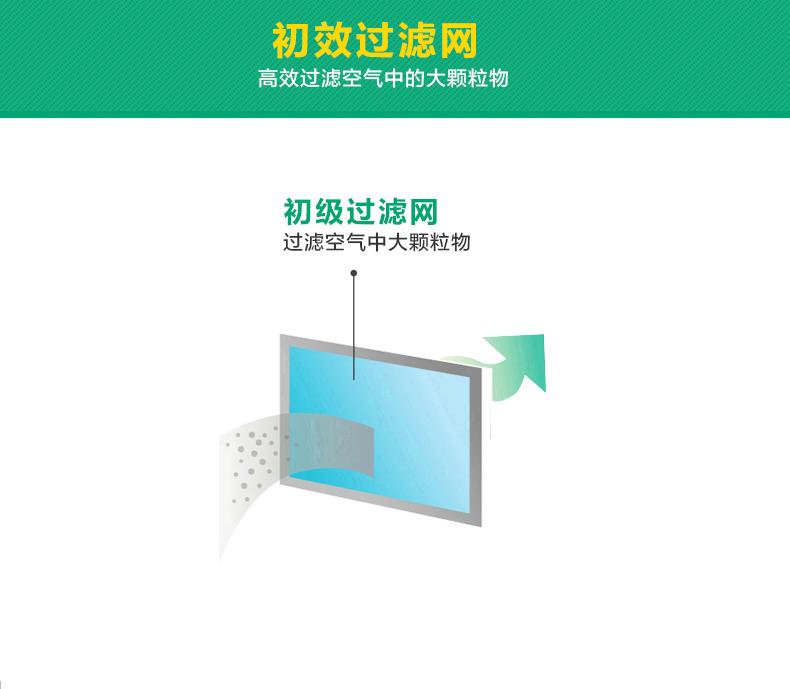 杭州交换器换气机