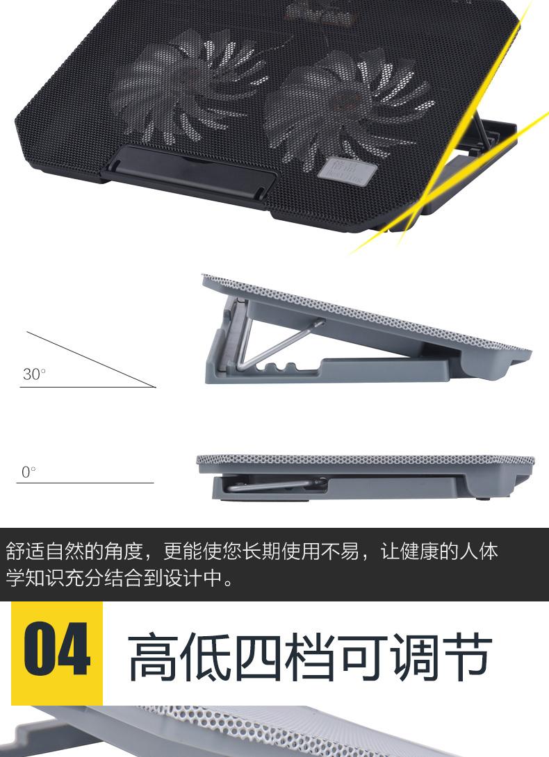 Đế tản nhiệt  air133125pro15613mac USBUSB 散热器 - ảnh 8
