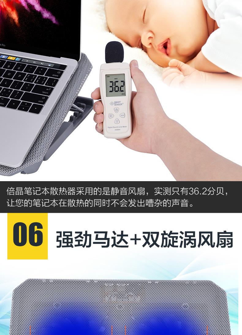 Đế tản nhiệt  air133125pro15613mac USBUSB 散热器 - ảnh 10