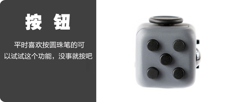 American Fidget Cube Decompression Rubiks