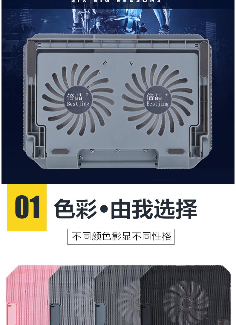 Đế tản nhiệt  air133125pro15613mac USBUSB 散热器 - ảnh 5