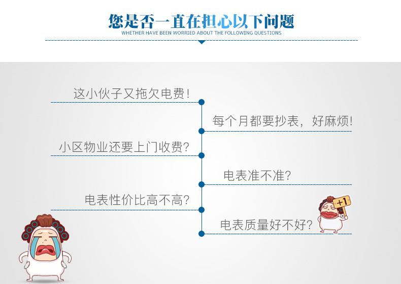 Bi Yue BIYUE Shanghai Huali Electric Meter Prepaid Meter IC Card Plug-in  LCD Electronic Form Phase Electronic Watt-hour Meter Energy Meter Advanced