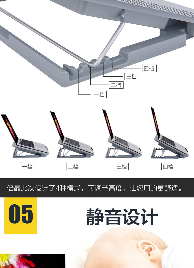 Đế tản nhiệt  air133125pro15613mac USBUSB 散热器 - ảnh 9
