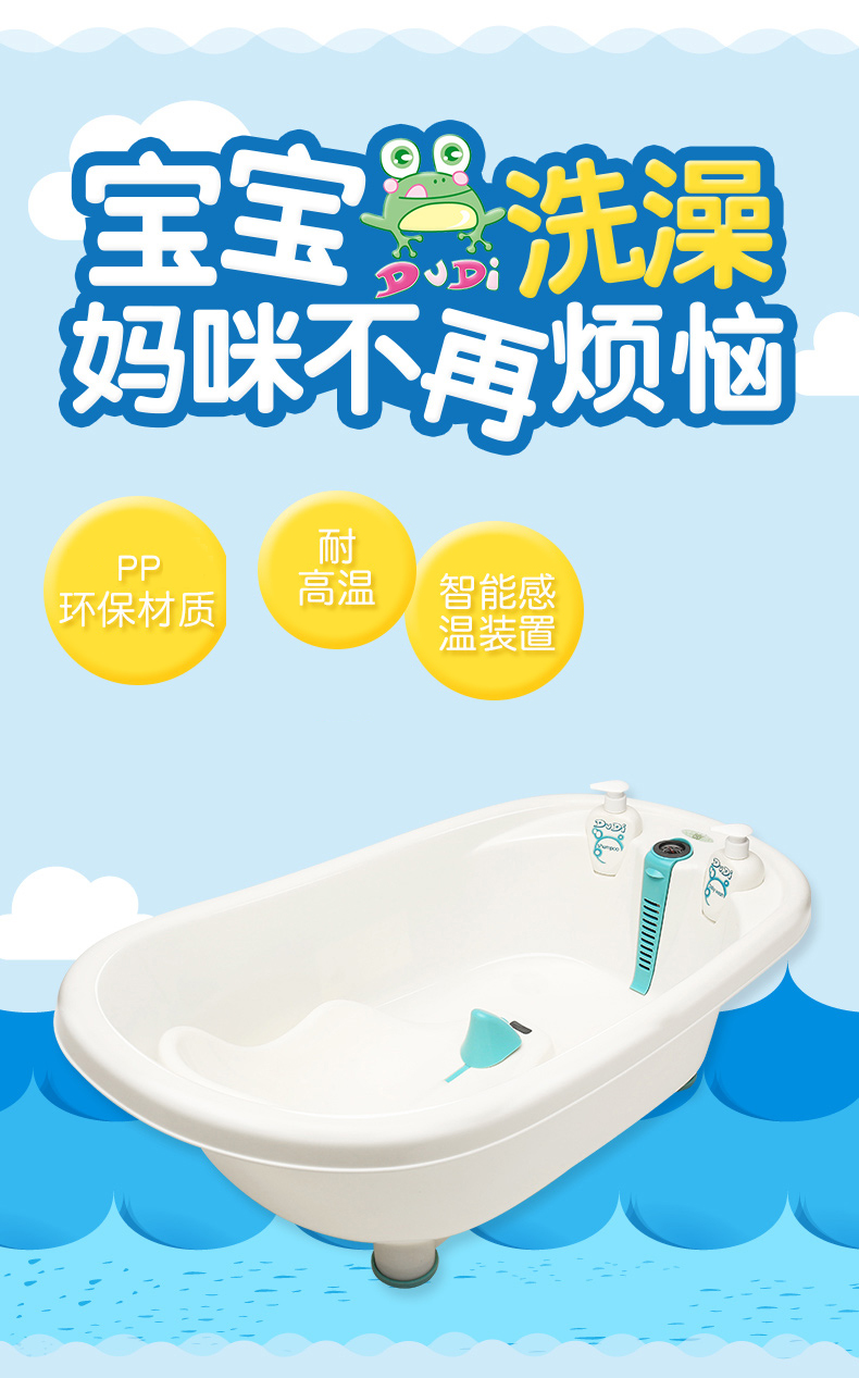DuDi Dudi baby bath temperature infant tub baby newborn bath basin ...