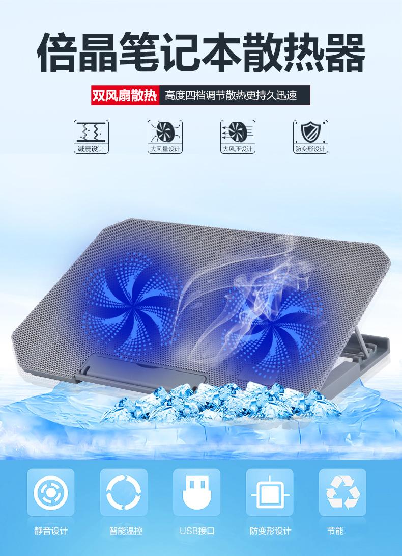 Đế tản nhiệt  air133125pro15613mac USBUSB 散热器 - ảnh 1