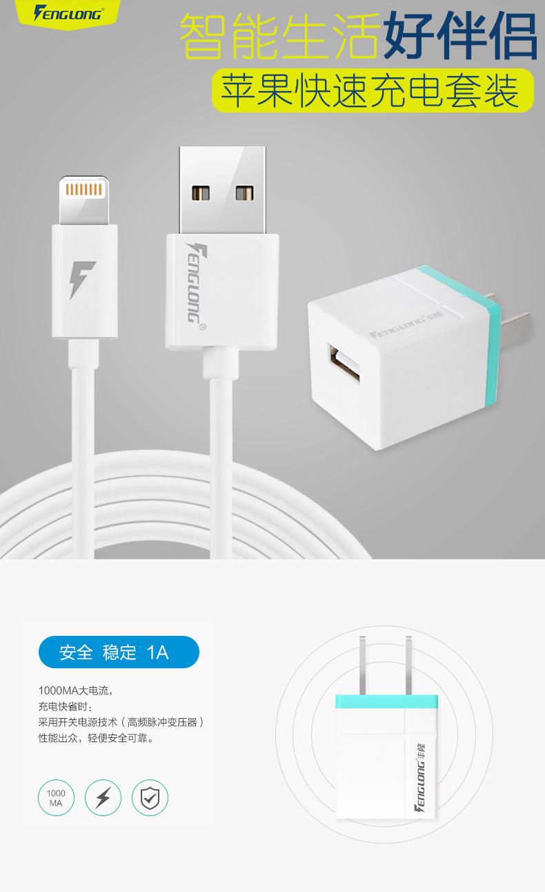 Fenglonglighting Iphonex 8 7p Charger Fenglong