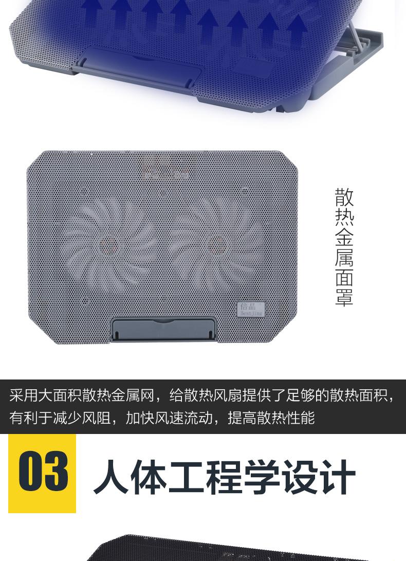 Đế tản nhiệt  air133125pro15613mac USBUSB 散热器 - ảnh 7
