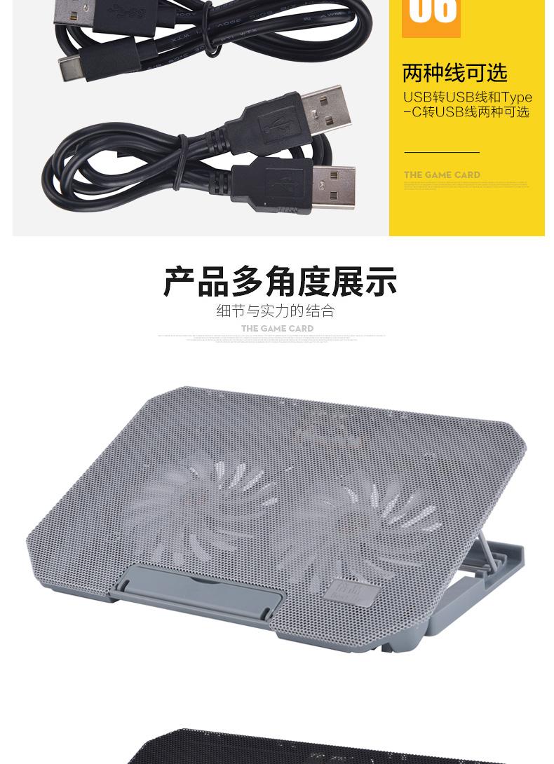 Đế tản nhiệt  air133125pro15613mac USBUSB 散热器 - ảnh 16