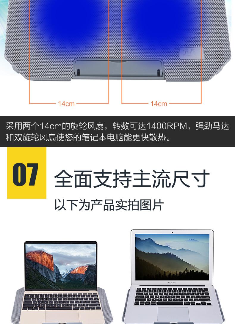 Đế tản nhiệt  air133125pro15613mac USBUSB 散热器 - ảnh 11