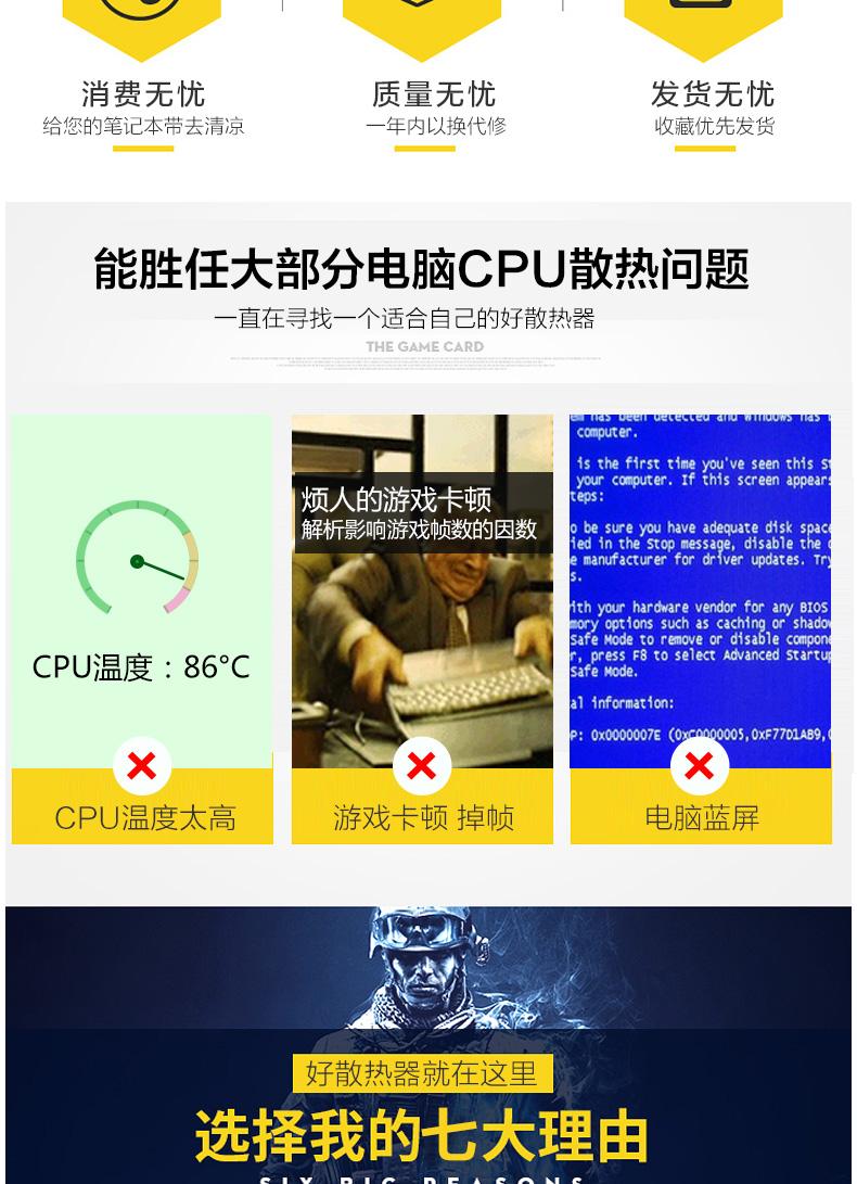 Đế tản nhiệt  air133125pro15613mac USBUSB 散热器 - ảnh 4