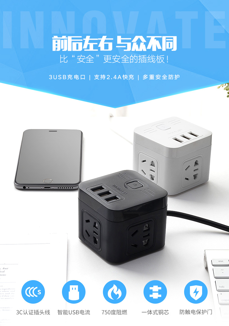 Creative Usb Multi Function Socket Vertical Row Plug Wire Wiring Tow Smart Description Feedback