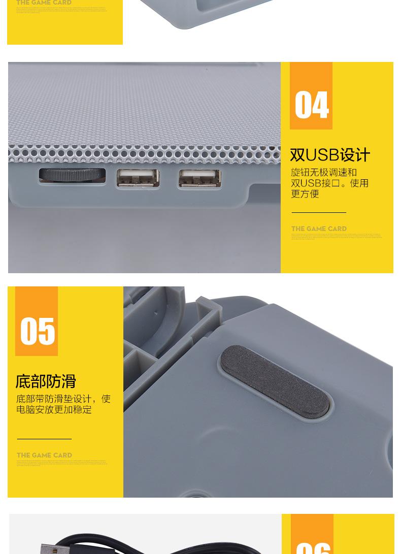 Đế tản nhiệt  air133125pro15613mac USBUSB 散热器 - ảnh 15