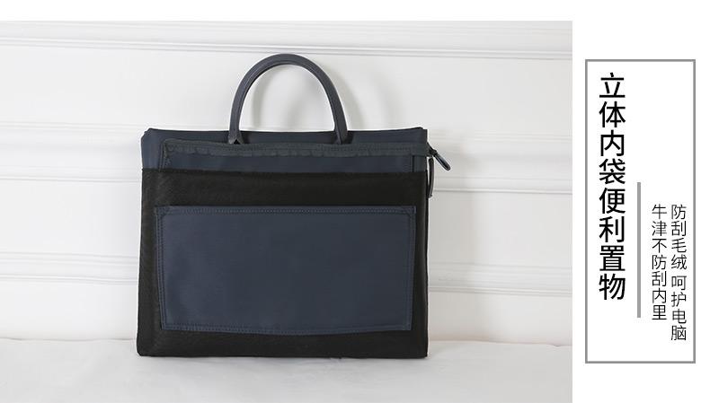 Túi chống sốc nữ thời trang siêu nhẹ - T1057 - ảnh 6