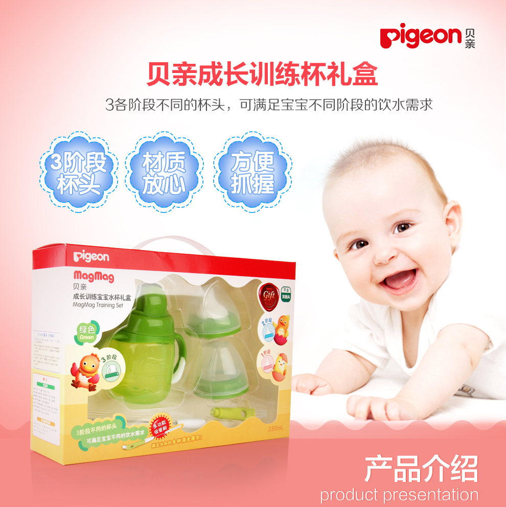 Pigeon Simulation Bottle Wide Caliber Imitation Breast Milk Magmag All In One Set Training Cup Description Feedback