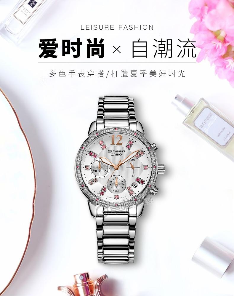 Casio Watch Sheen Womens Series Fashion Set Diamonds Diamond Shn 5012lp Technical