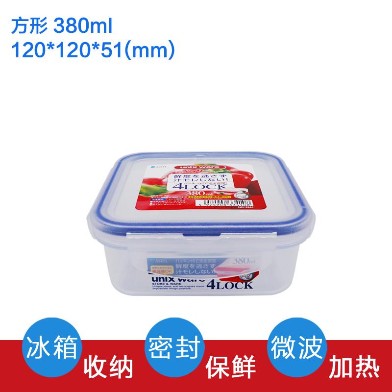 阿司倍鹭ASVEL日本塑料保鲜盒 饭盒微波炉专用保鲜盒 饭盒套装便当盒带盖长方圆形保鲜碗 1.05L   3343
