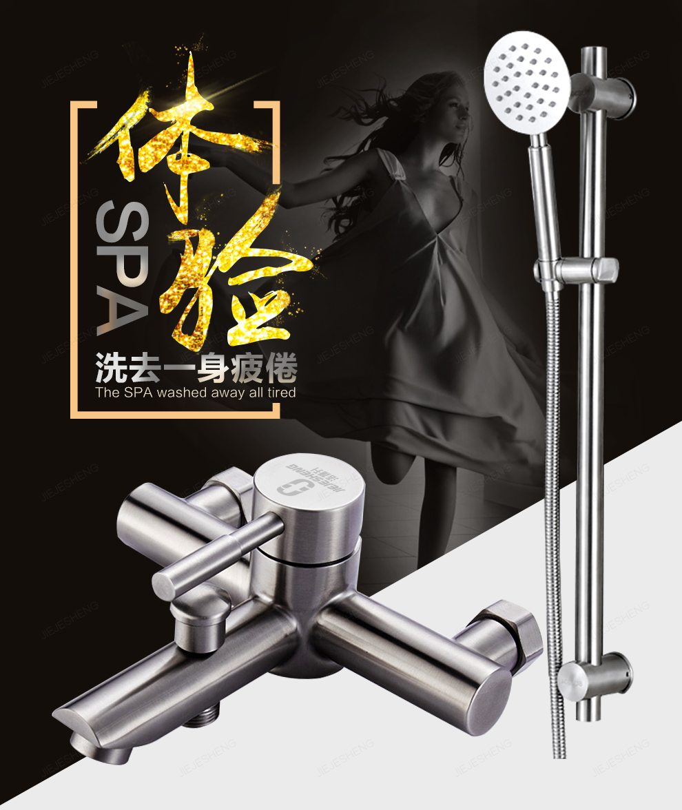 Bathtub faucet 304 stainless steel hot and cold shower shower ...