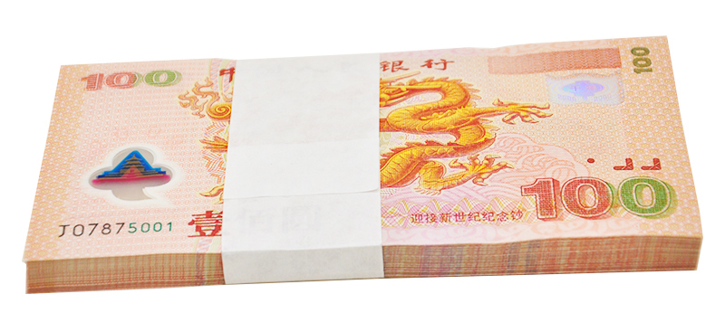 2000年千禧龙钞一刀(百张连号)