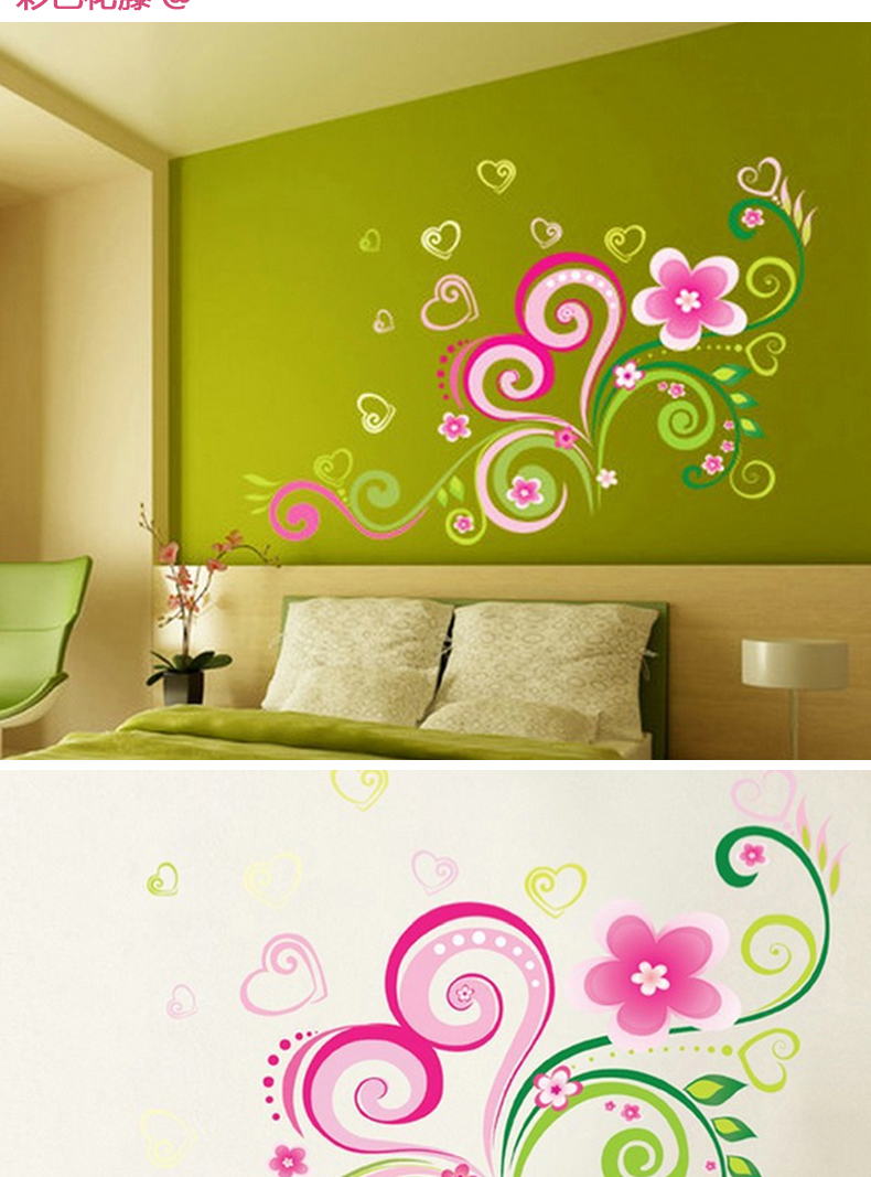 Hua Ju shang pin modern wall stickers living room stickers bedroom ...