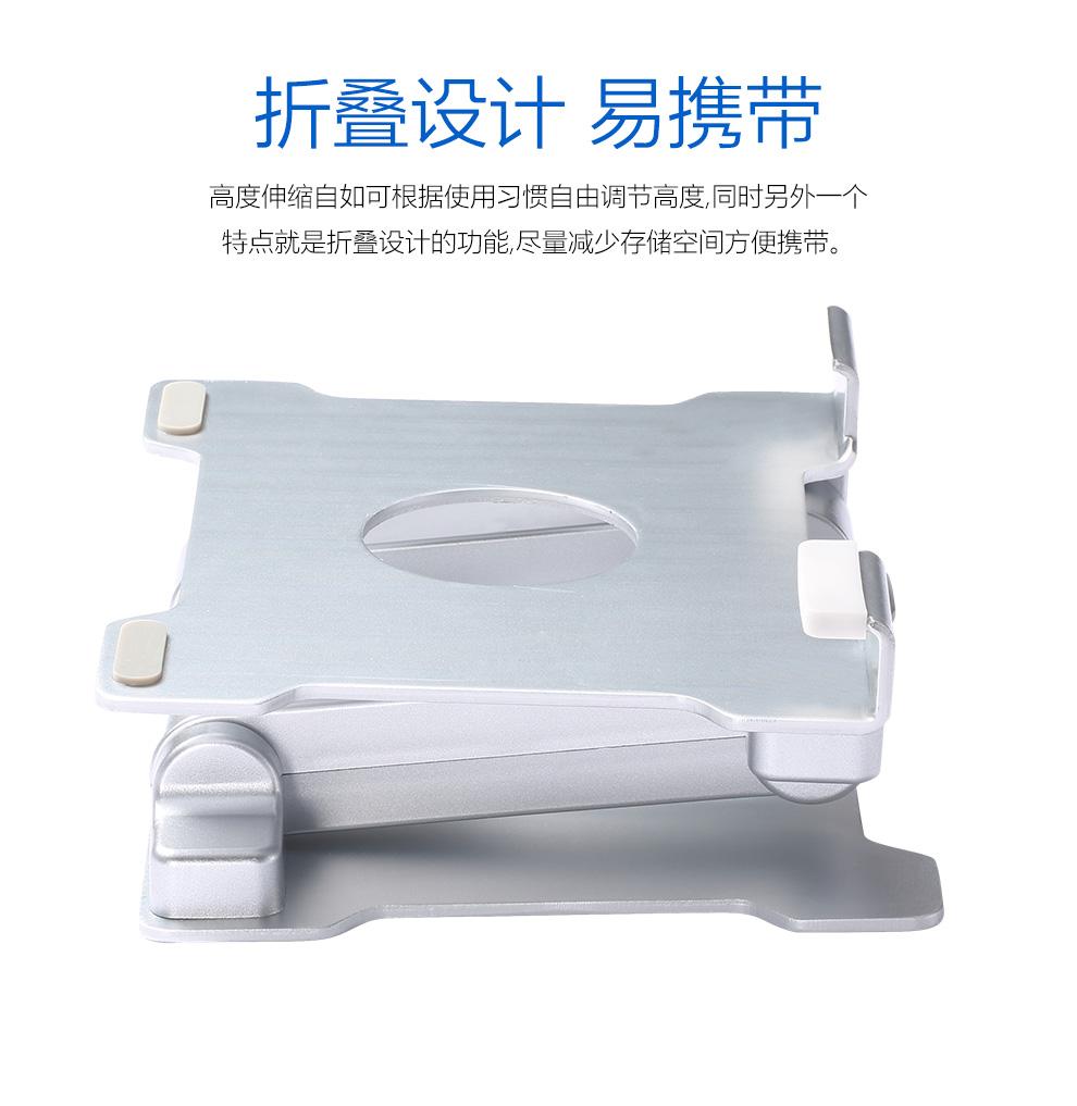 Đế tản nhiệt  iDock surface ipad - ảnh 4