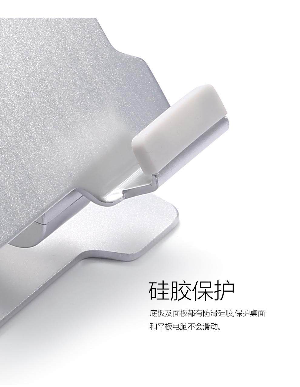 Đế tản nhiệt  iDock surface ipad - ảnh 13