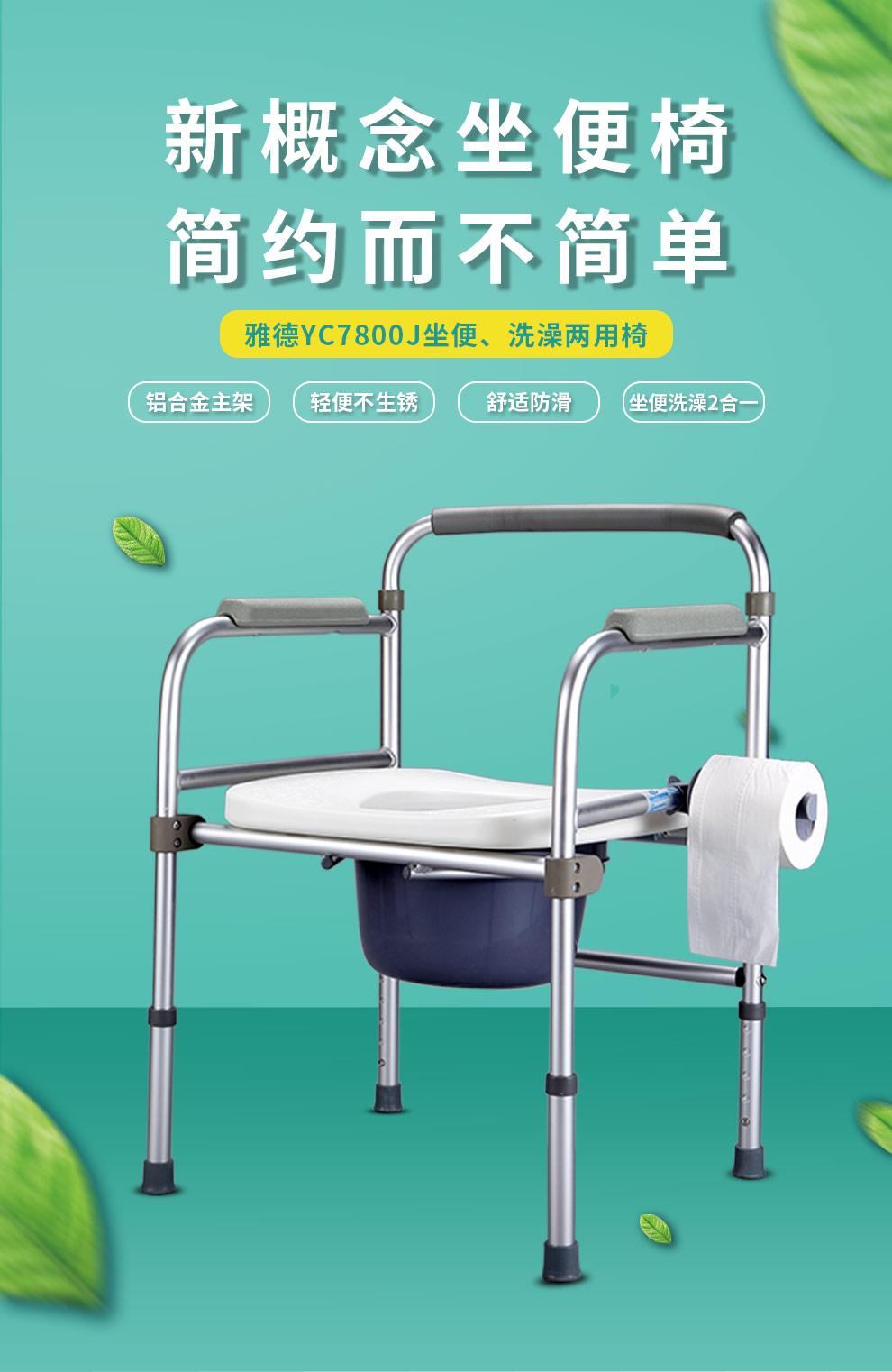Yade old toilet seat aluminum alloy foldable toilet old toilet seat ...