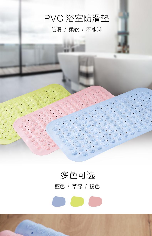 Fang Ruo FANROL bathroom anti-slip mat toilet waterproof mat shower ...