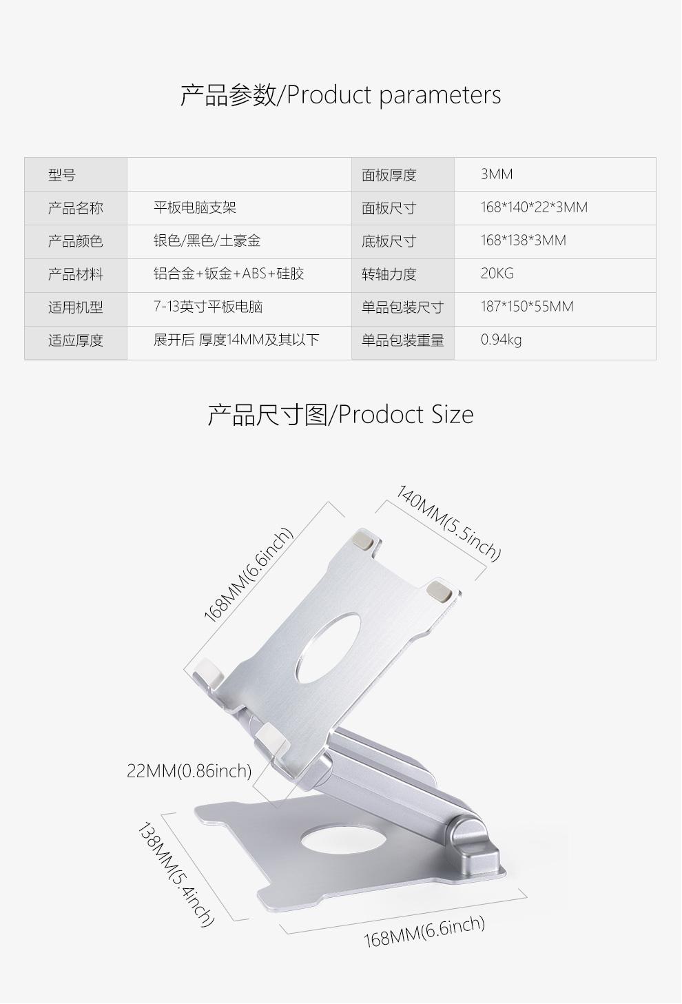 Đế tản nhiệt  iDock surface ipad - ảnh 7