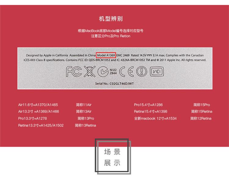 Dán Macbook  Macbook Pro1513 DG 055 - ảnh 7