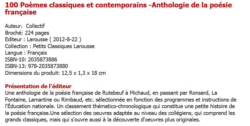 法国法文版100首古典诗和当代诗法国诗歌选集法文原版100