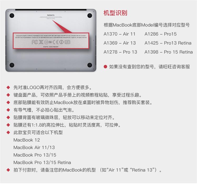Dán Macbook  Macbook Pro1513 DG 055 - ảnh 9