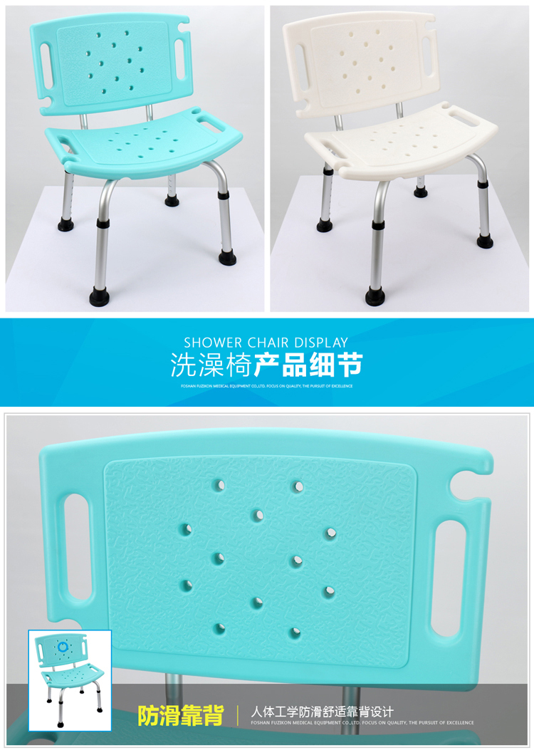FZK+ Foxconn thick aluminum alloy old man shower chair shower chair ...