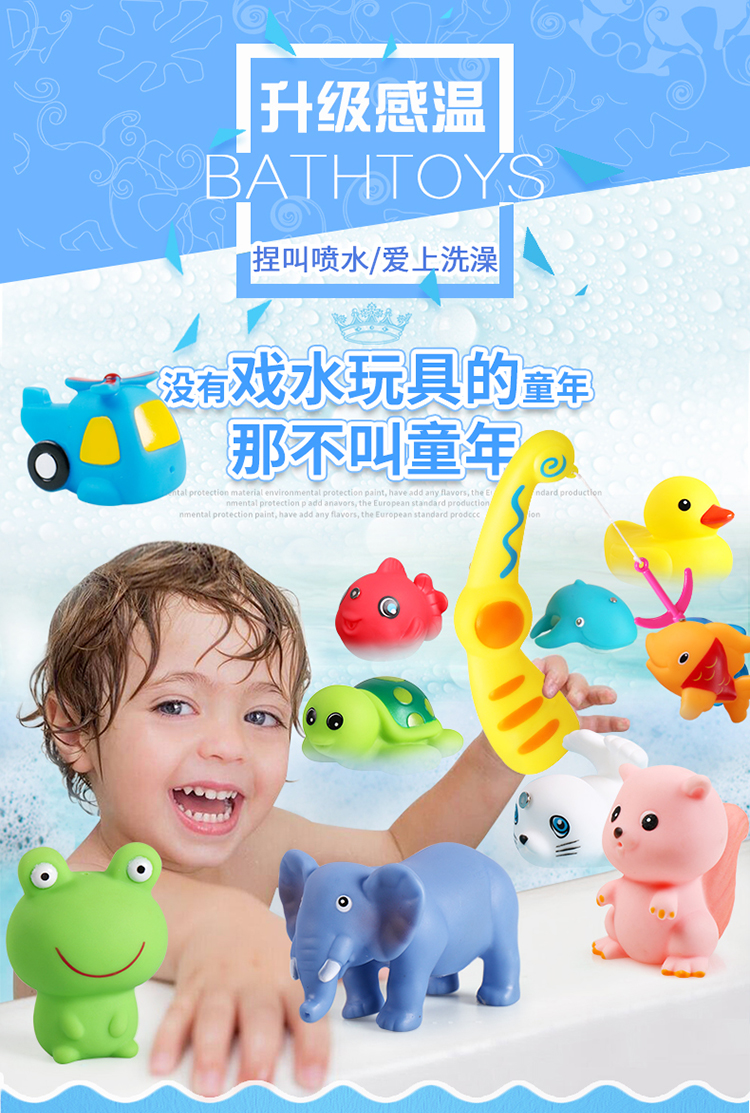 YIER bath toy set baby baby bath toy pinching water temperature ...
