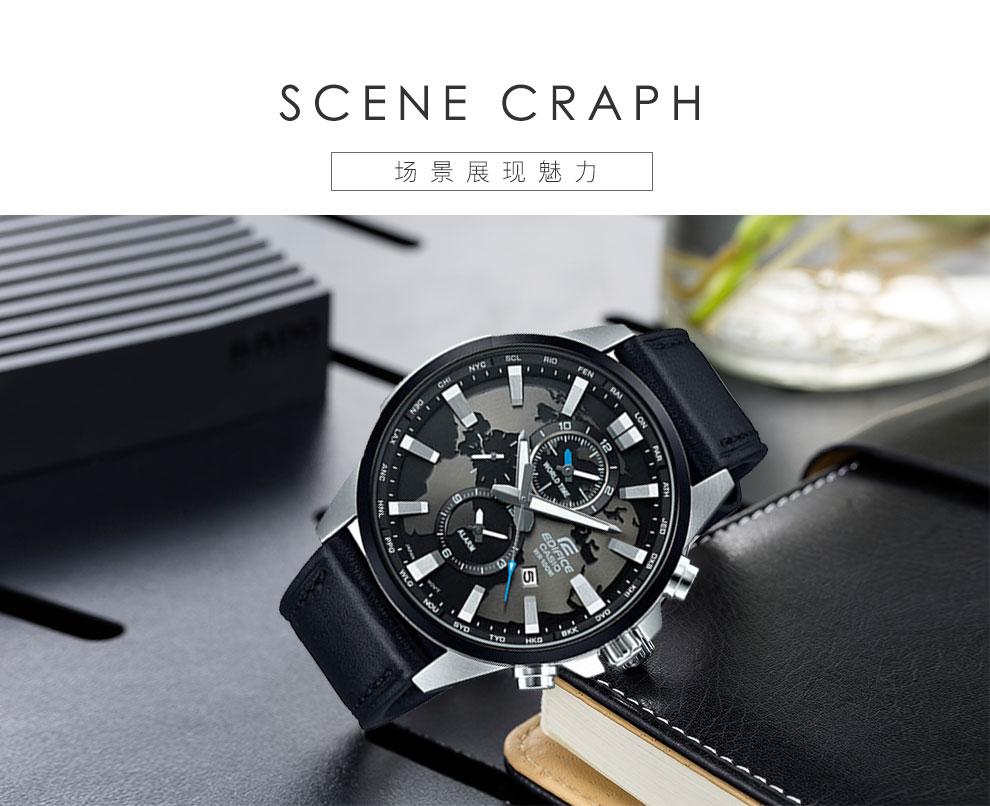 Nationwide Warranty Casio Watch Edicic Mens Fashion Trend Ediface 303l Technical