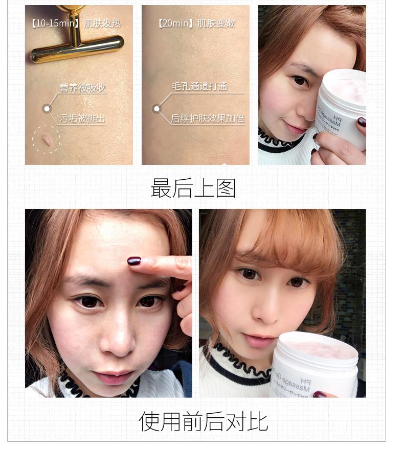 59b0eb95N6aff7926 日本bb laboratories胎盘素PH按摩膏,清洁细致毛孔面部霜去黑头保湿300g/瓶