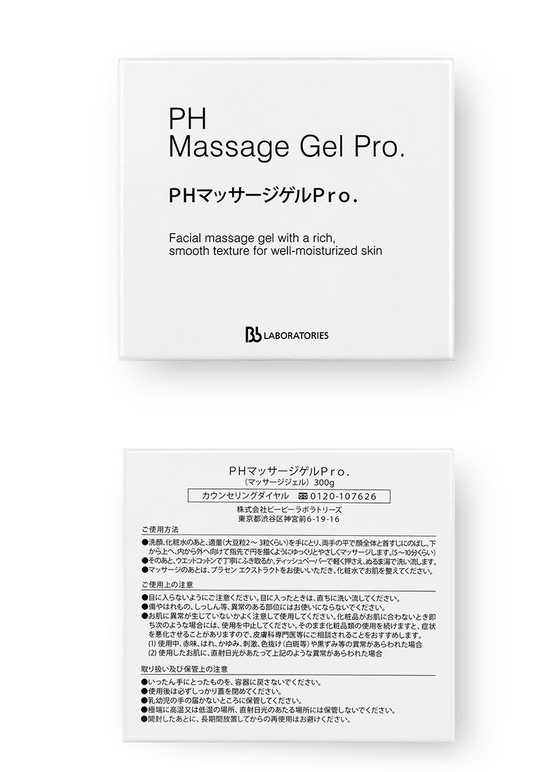 59b0eb93N71ca81f5 日本bb laboratories胎盘素PH按摩膏,清洁细致毛孔面部霜去黑头保湿300g/瓶