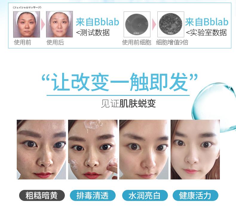 59b0eb95N227087f4 日本bb laboratories胎盘素PH按摩膏,清洁细致毛孔面部霜去黑头保湿300g/瓶