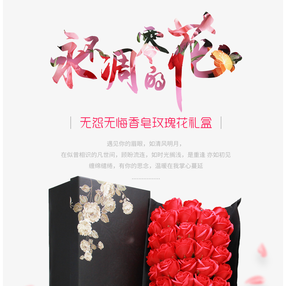 weiai / micro love soap rose creative gift box valentine's day
