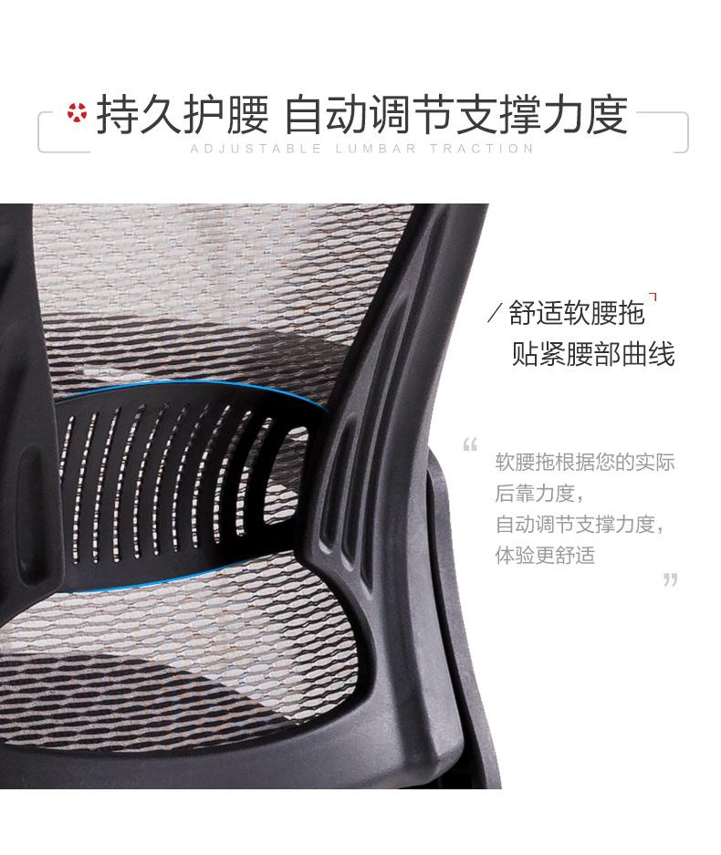 八九间电竞椅赛车椅电脑椅弓形椅家用办公椅子老板椅黑框黑网-固定扶手-弓形脚弓形脚