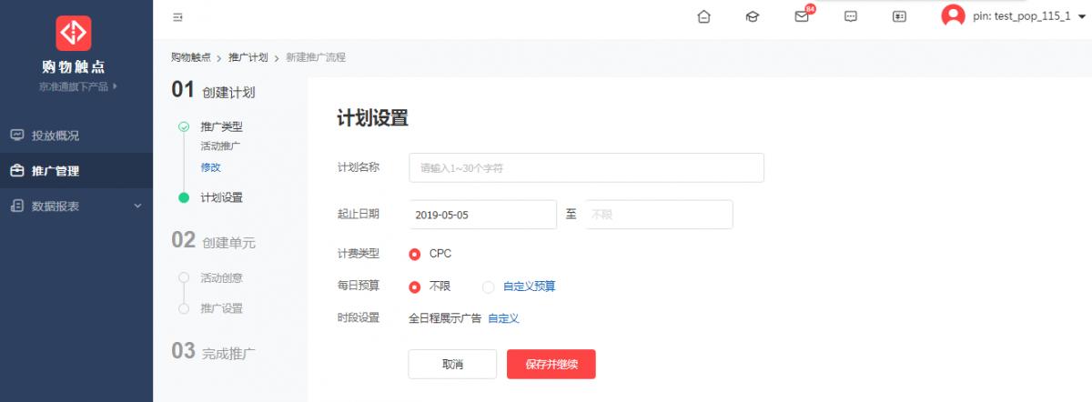 普通活动推广2.png