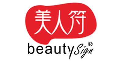 美人符(BEAUTY SIGN)