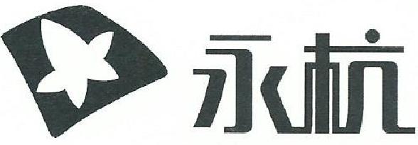 裕鑫丰光电_光纤收发器一对 - 商品搜索 - 京东