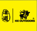 汉道(HX OUTDOORS)