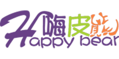 嗨皮熊(Happybear)