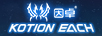 因卓(KOTION EACH)