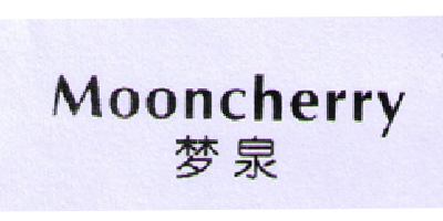 梦泉(Mooncherry)