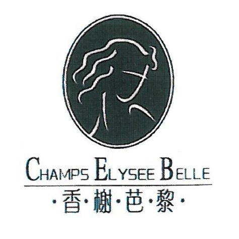 香榭芭黎(CHAMPS ELYSEE BELLE)